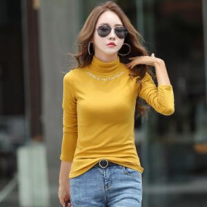 秋冬新款女装韩版百搭修身显瘦打底衫套头半高领长袖女T恤