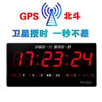 电脑信息历 LED万年历大屏电子钟 客厅挂钟夜光静音钟表GPS卫星考场时钟 16英寸