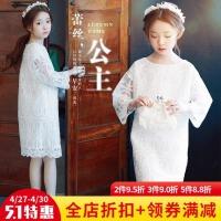 女童蕾丝公主裙2018春款韩版仙女中大童长袖连衣裙儿童甜美礼服裙