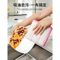 厨房不沾油洗碗布家务清洁巾油利除抹布吸水不掉毛加厚毛巾纯棉纱 r0i