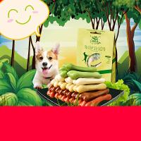 【支持礼品卡】狗狗零食磨牙棒幼犬泰迪洁齿补钙耐咬除口臭宠物骨头狗洁牙s9z