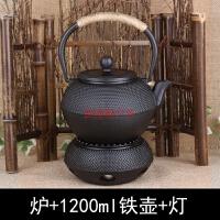 铸铁壶炉 炭炉酒精灯茶炉 铁壶铸铁风炉蜡烛炉保温炉配件