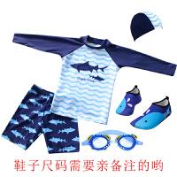 男童泳衣分�w�����胗�和��L袖防�袼俑芍写笸�小�W生男孩泳��b套 Q