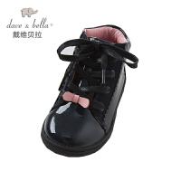 [领��400减80]戴维贝拉女童秋冬新款靴子 宝宝保暖圆头系带皮靴鞋子DB4171