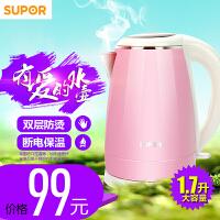 苏泊尔SWF17E18D电热水壶家用烧开水壶茶壶烧水器全自动断电官方旗舰店正品