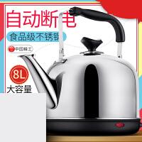 【支持礼品卡】电热水壶不锈钢大容量家用自动断电自动保温开茶壶煮电烧水壶s3x