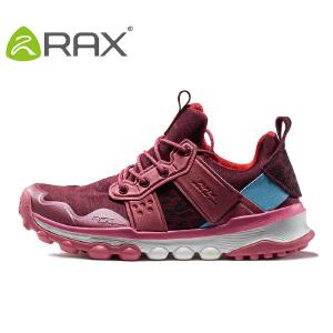 【直降满300减40】RAX登山鞋 男透气户外鞋男 女超轻减震登山鞋全地形徒步鞋63-5C360