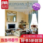 Georgian Style 格鲁吉亚风格和当代生活设计 室内设计英文原版书
