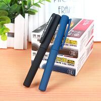 奥博GP-1248 智胜中性笔 0.5mm子弹头 黑色学习办公用中性笔