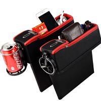 汽车用品摆件水杯架多功能座椅缝隙置物盒车内收纳盒车载储物箱