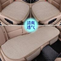 汽车坐垫四季通用单片三件套单个主驾驶座后座垫垫子车用汔车座垫