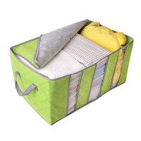 三格竹炭折叠收纳箱 可视窗衣物整理箱 无纺布毛衣百纳储物箱65L 可视收纳盒 有盖视窗装衣