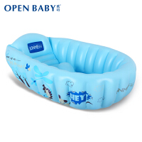 欧培 婴幼儿童充气洗澡盆浴盆 亲密伙伴 宝宝沐浴盆
