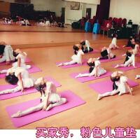 1.5米/130儿童舞蹈瑜伽垫加厚10mm练功垫环保舞蹈垫幼儿园健身垫 10mm(初学者)