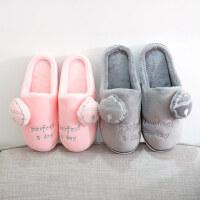 包跟保暖居家厚底棉拖鞋女防滑室内月子棉鞋家居拖鞋女