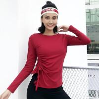 瑜伽上衣女抽绳收腰显瘦修身速干跑步运动长袖T恤健身服网红秋