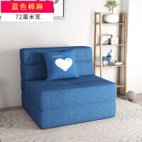 沙发床可折叠多功能两用小户型单人双人米客厅榻榻米懒人沙发