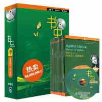 书虫 2级下 适合初二初三 二级系列共13本附MP3光盘 外研社牛津英汉双语读物 初中生英语课外阅读书