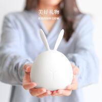 萌兔七彩可爱柔光兔子软硅胶拍拍充电小夜灯床头台灯小灯创意礼物