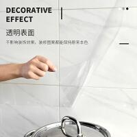 免胶磨砂玻璃贴膜透光不透明办公室窗户卫生间浴室遮阳贴纸防窥
