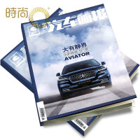 中国汽车画报 汽车运输期刊2018年全年杂志订阅新刊预订1年共12期7月起订