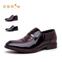 红蜻蜓男鞋潮流低帮时尚男皮鞋