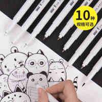 美辉针管笔高达模型防水勾线笔漫画描边描线动漫设计勾边笔手绘漫画专用笔绘图笔简笔画笔套装墨线笔