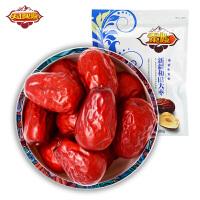 天山果源 热销五星新疆和田大枣子红枣蜜饯干果果脯休闲零食500g