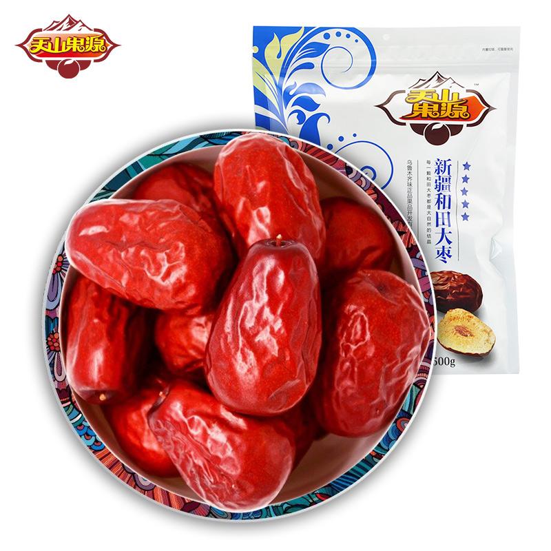 天山果源 热销五星新疆和田大枣子红枣蜜饯干果果脯休闲零食500g免运费