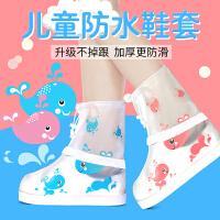 儿童雨鞋防滑耐磨幼儿宝宝防水雨靴男女童加厚学生雨鞋套防沙