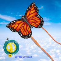 小蝴蝶风筝长飘带微风易飞儿童初学者小号风筝