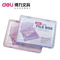 得力文件盒5702资料盒档案盒A4文件收纳盒手提透明防潮