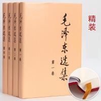 正版 毛 泽东选集 精装4卷 人民出版社