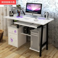 桌带抽屉带锁多功能单人组装电脑桌椅组合台式家用办公桌简易一体 1米长-紫水晶 烤漆面