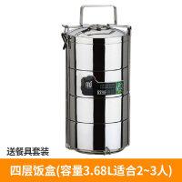多层不锈钢饭盒三层大保温饭盒桶四层便当盒2/3/4/层