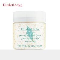伊丽莎白雅顿(Elizabeth Arden)绿茶蜜滴舒体霜250ml