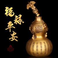 铜葫芦摆件招财家居办公风水纳福镇宅黄铜葫芦新年礼物