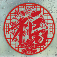 新春伴手礼 2021辛丑牛年 中国风新年装饰品――窗花