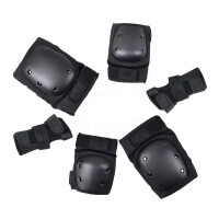 护具套装 轮滑滑板儿童护膝护肘护手平衡车滑板车溜冰鞋防摔护具六件套