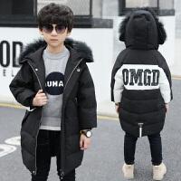童装男童羽绒服中长款冬装中大儿童毛领外套韩版12岁