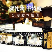 创意生日情人节礼物送男友女生DIY定制彩色胶卷手工影集相册礼品