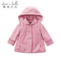 davebella戴维贝拉秋冬季女童外套 宝宝休闲外套DB5670
