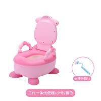 儿童马桶坐便器尿盆坐便圈加大号婴儿幼儿便盆男女宝宝小孩座便器