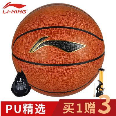 【部分商品每满400减50元】李宁篮球LBQG044-P水泥地室内室外用用球标准7号篮球全店部分商品11.09-11.11,满300-50,400-70。