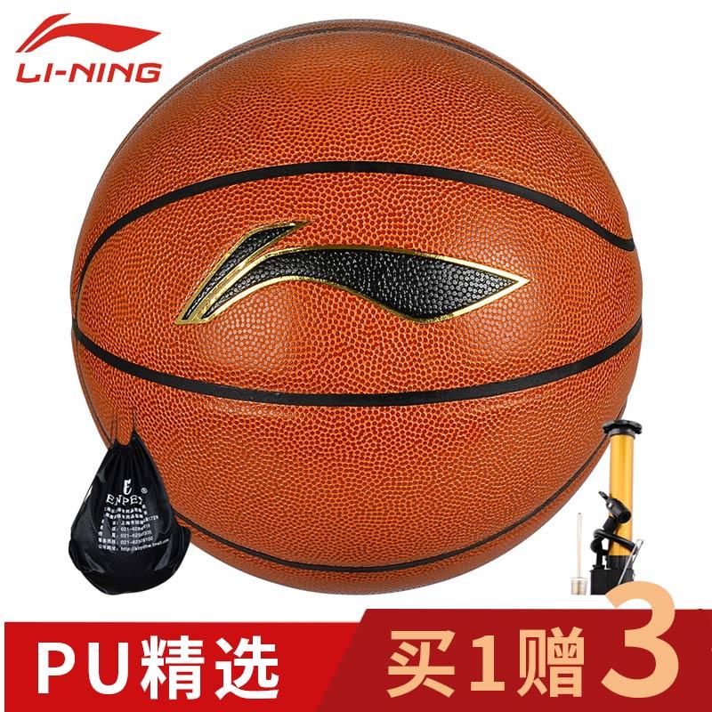 李宁篮球LBQG044-P水泥地室内室外用用球标准7号篮球送打气筒,球针,篮球袋
