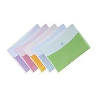 齐心A1827 收纳袋 横式透明**袋 A4文件袋 透明文件袋