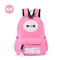 新款大白韩版书包初中生书包双肩背包双肩背包防水帆布小学生书包 粉色小号