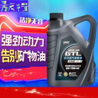 【支持礼品卡】官网正品10W-40全机油汽车机油发动机润滑油4L青春版 z9q