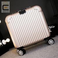 18寸登机箱女小行李箱迷你拉杆箱16箱子学生密码箱男万向轮旅行箱 18寸