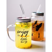 吉乐岛 耐热玻璃水杯梅森杯公鸡杯子带吸管奶茶杯ins果汁杯饮料杯